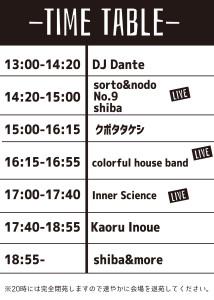 2018512 timetable