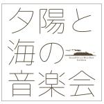 som_logo